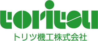 toritsu トリツ機工株式会社